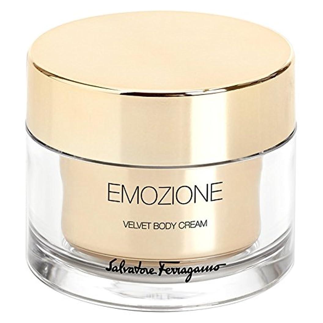 のためホイスト高原サルバトーレ?フェラガモEmozioneベルベットボディクリーム150ミリリットル (Salvatore Ferragamo) - Salvatore Ferragamo Emozione Velvet Body Cream...