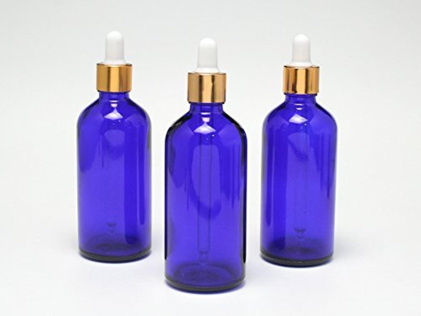 アウター解釈するカウントアップ遮光瓶 エッセンシャルオイル用 (グラス/スポイトヘッド) 100ml ブルー/ゴールド&ホワイトヘッド 3本セット 【新品アウトレットセール 】