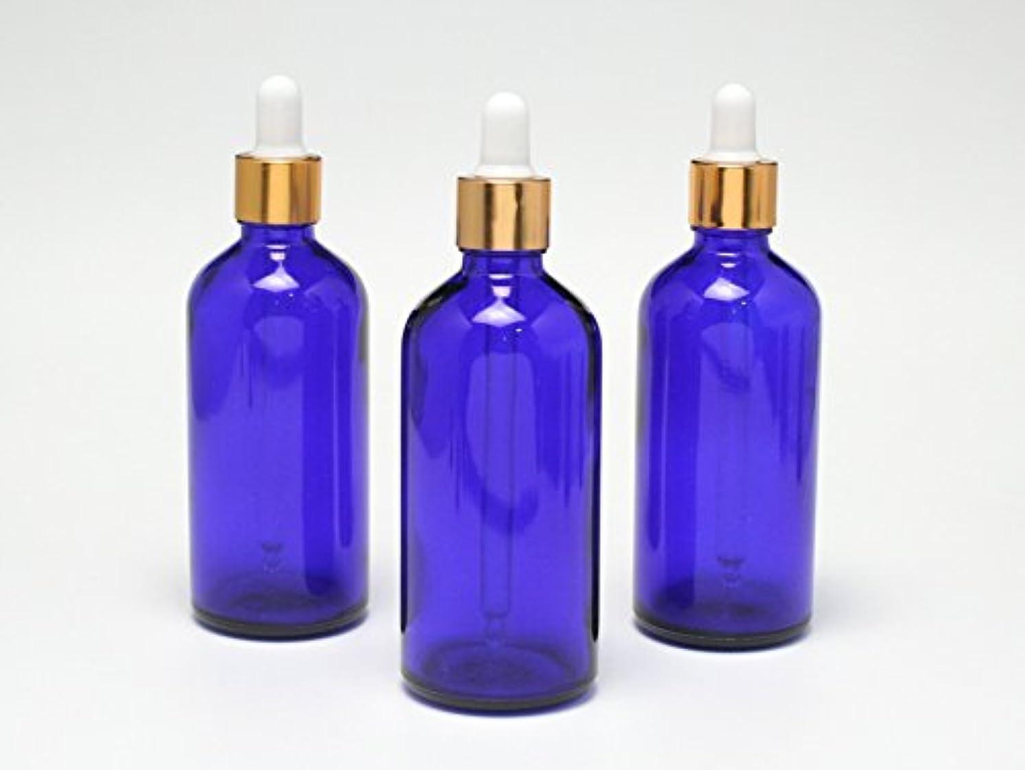 先住民酸度幻滅する遮光瓶 エッセンシャルオイル用 (グラス/スポイトヘッド) 100ml ブルー/ゴールド&ホワイトヘッド 3本セット 【新品アウトレットセール 】