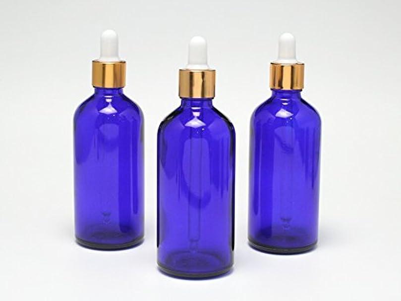 ステージレインコートアーティスト遮光瓶 エッセンシャルオイル用 (グラス/スポイトヘッド) 100ml ブルー/ゴールド&ホワイトヘッド 3本セット 【新品アウトレットセール 】