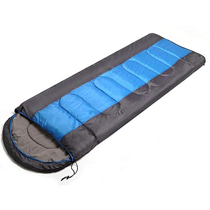 説得服調整可能大人の寝袋、圧縮袋ダブル軽量封筒ポータブル秋冬シーズン暖かいシングル屋内 & 屋外キャンプ野外活動睡眠パッド