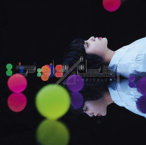 【Amazon.co.jp限定】アンビバレント(DVD付き)(TYPE-A)(B3ミニポスター(Type B絵柄)付) - 欅坂46