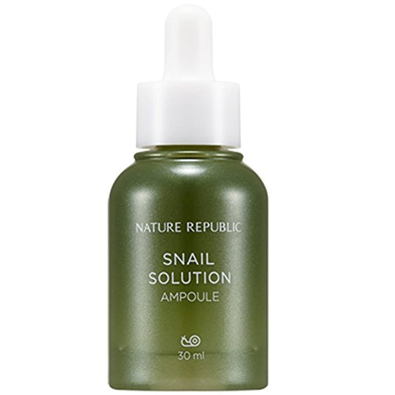 凝縮するしわ受取人NATURE REPUBLIC Snail Solution AMPOULE ネイチャーリパブリック ネイチャーリパブリックカタツムリソリューション アンプル