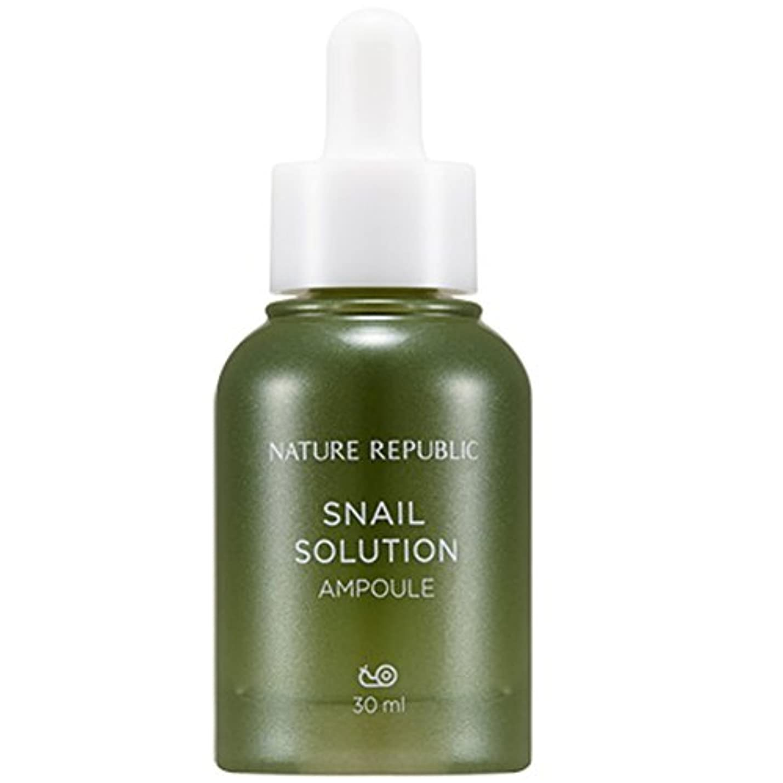 勤勉不十分な不快NATURE REPUBLIC Snail Solution AMPOULE ネイチャーリパブリック ネイチャーリパブリックカタツムリソリューション アンプル