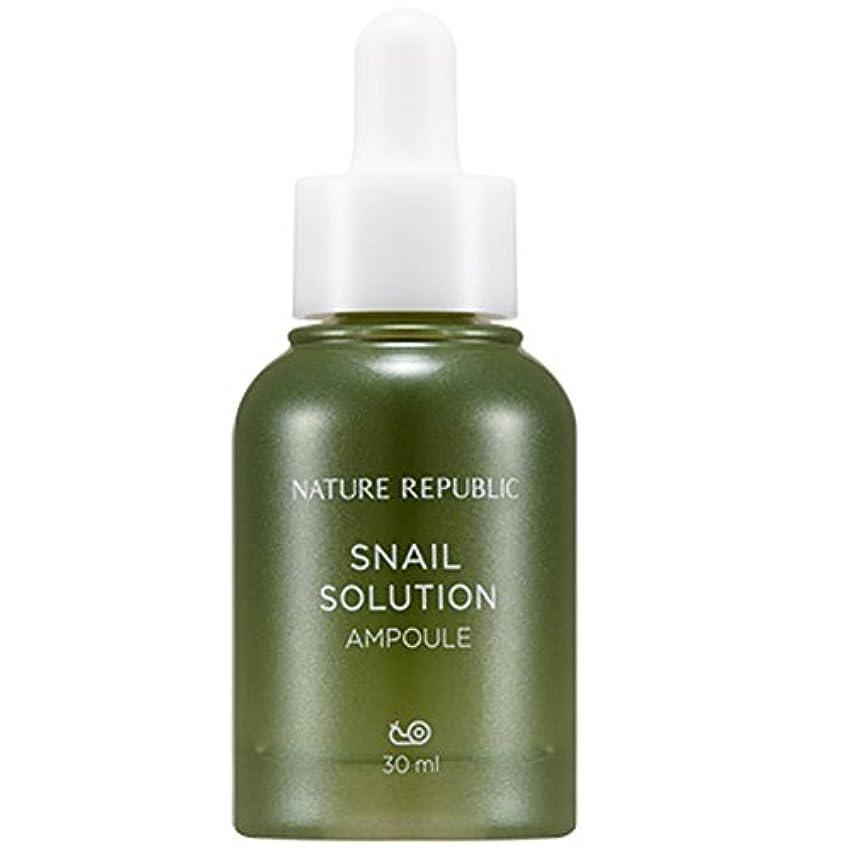 スチュワーデス中傷書誌NATURE REPUBLIC Snail Solution AMPOULE ネイチャーリパブリック ネイチャーリパブリックカタツムリソリューション アンプル