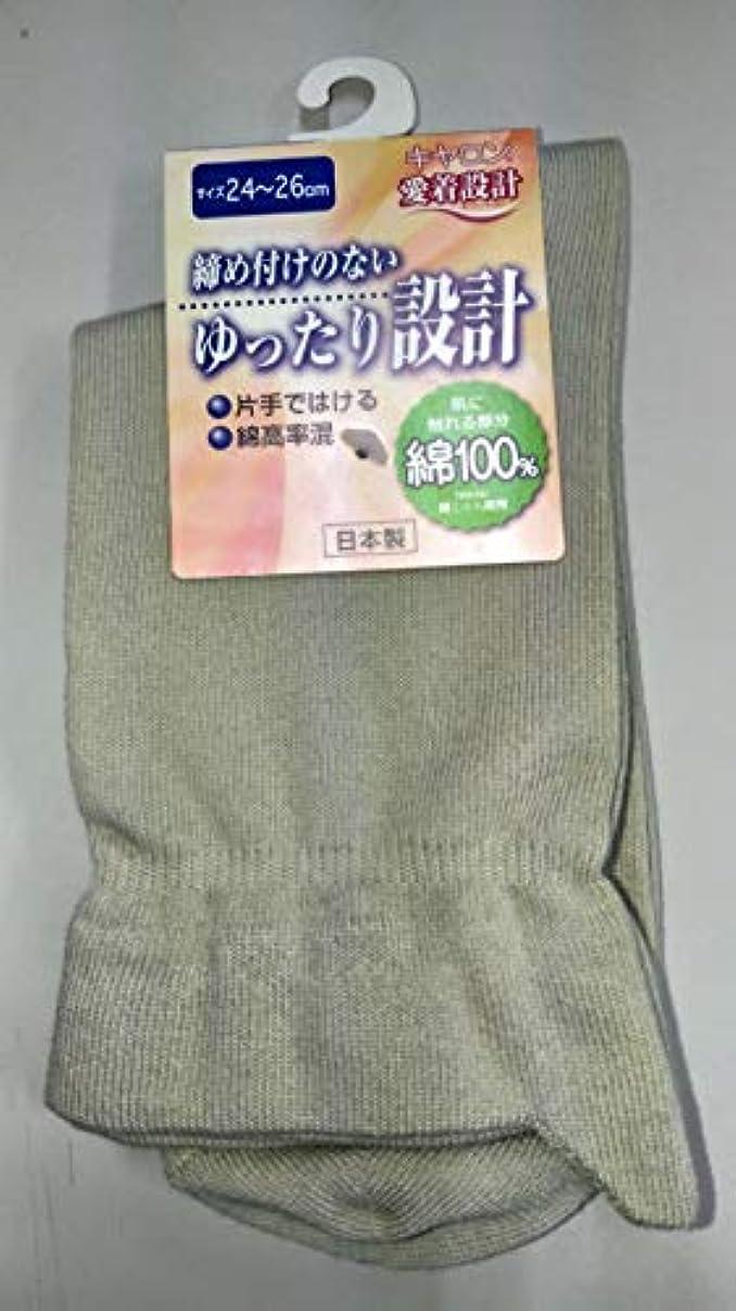 考慮困惑喉頭キャロン 紳士 靴下 片手ではける ゆったり設計 しめつけない 綿100% カタクラ (モスグリーン)