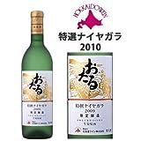 【北海道ワイン】 おたる 特選ナイヤガラ [2011]  限定醸造 白/甘口 720ml / 北海道ワイン