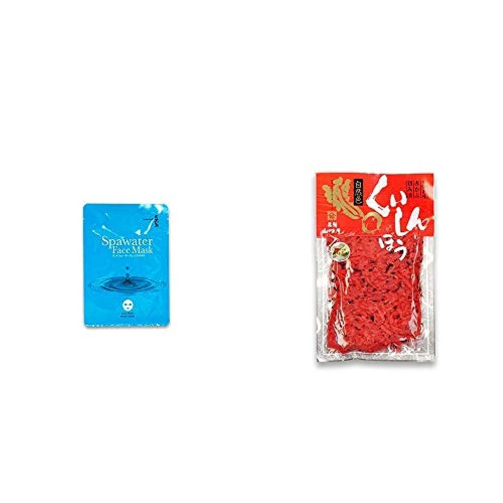 弱点照らすクリスマス[2点セット] ひのき炭黒泉 スパウォーターフェイスマスク(18ml×3枚入)?飛騨山味屋 くいしんぼう【小】 (160g)