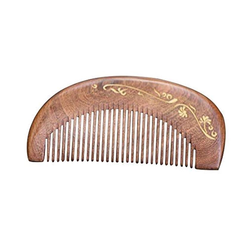 マザーランド乗算足音白檀の毛の櫛 - 様々なスタイルはギフト用の箱と、頭髪のための密な歯の櫛の帯電防止ヘアブラシを握り ヘアケア (Design : A)