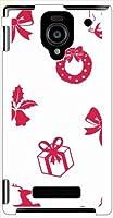 ohama AQUOS PHONE Xx 302SH アクオスフォン ダブルエックス ハードケース y038_c アニマル クリスマス リース プレゼント トナカイ リボン 白熊 くつした スマホ ケース スマートフォン カバー カスタム ジャケット softbank