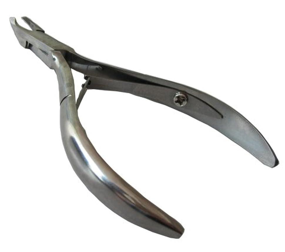 ネイルケア(Nail Care) キューティクルニッパー PSG-009