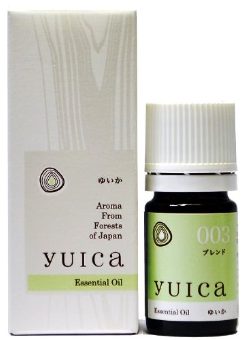 スナップモノグラフ第四yuica エッセンシャルオイル(すこやかブレンド) 5mL