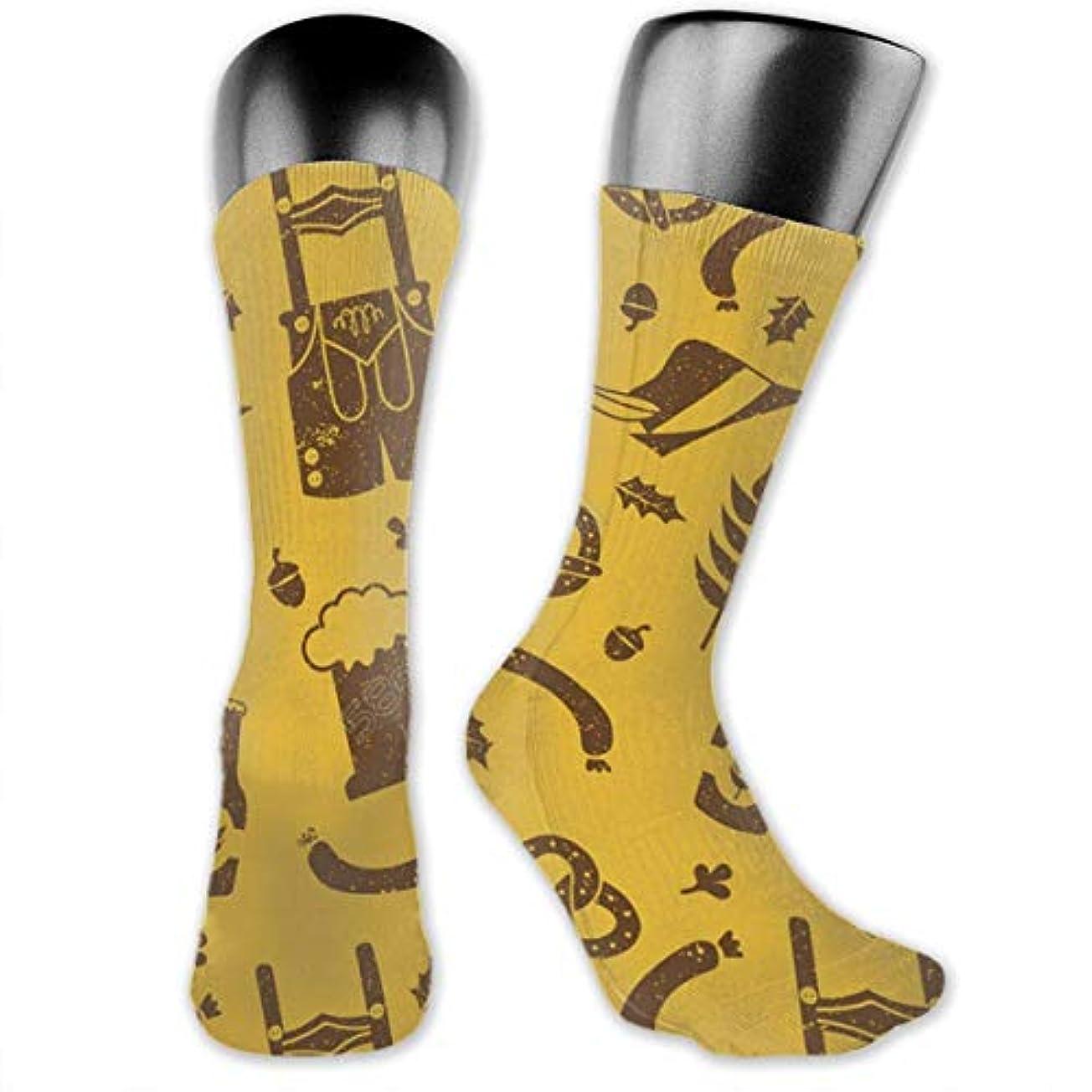 アスリート提唱する眉をひそめるMKLOS 通気性 圧縮ソックス Breathable Thigh High Socks Over Exotic Psychedelic Print Compression High Tube Thigh Boot Stockings...