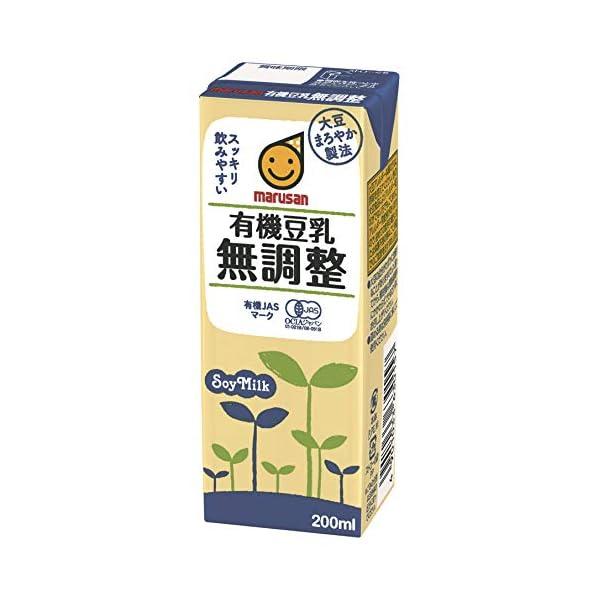 マルサン 有機豆乳無調整 200ml×24本の商品画像