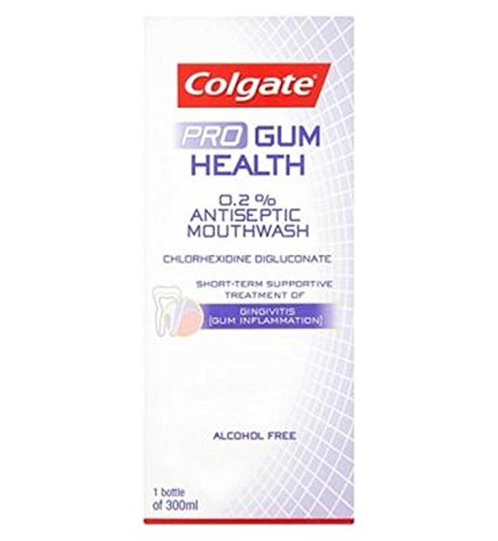 夫婦掘る生物学コルゲートトータルプロガムリンス300ミリリットル (Colgate) (x2) - Colgate Total Pro Gum Rinse 300ml (Pack of 2) [並行輸入品]