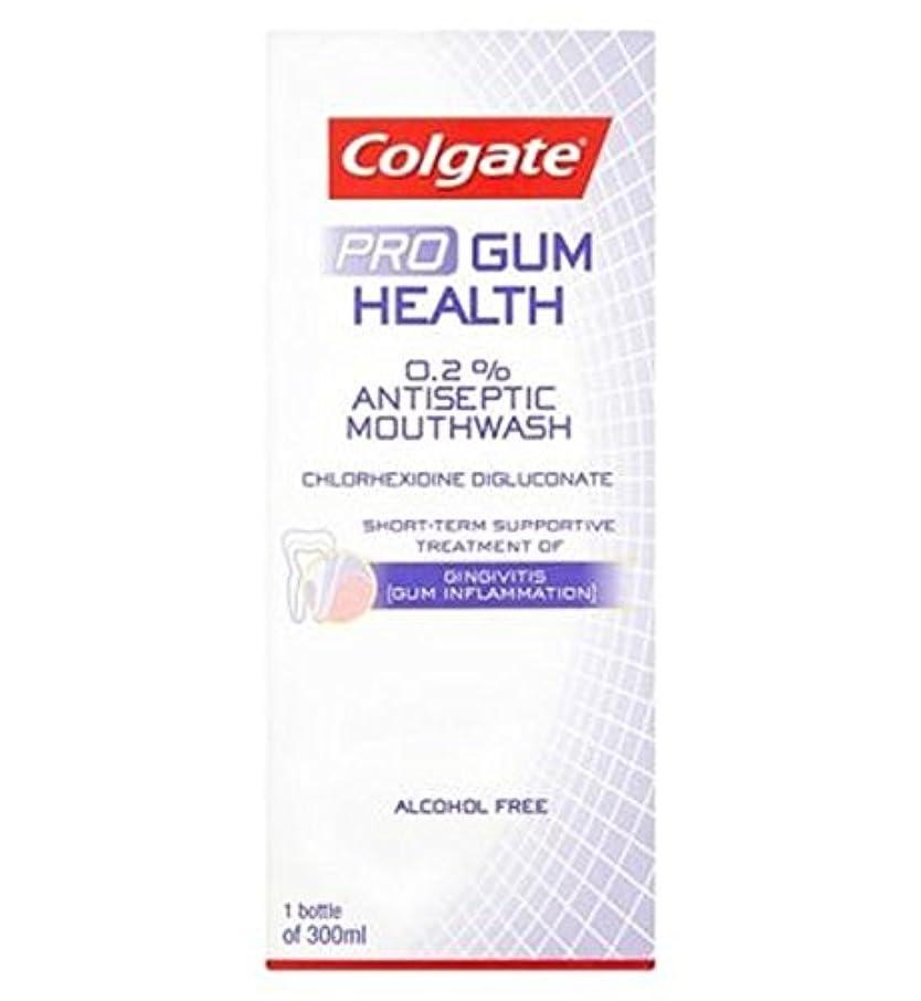 敗北無一文光沢のあるColgate Total Pro Gum Rinse 300ml - コルゲートトータルプロガムリンス300ミリリットル (Colgate) [並行輸入品]