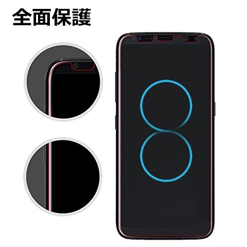Galaxy S8 フィルム G-Color Galaxy S8 フィルム 全面保護 気泡ゼロ ケースと干渉せず 貼り直しができる Samsung Galaxy S8対応 透明ケース付き 5.8インチ (TPU保護フィルム)