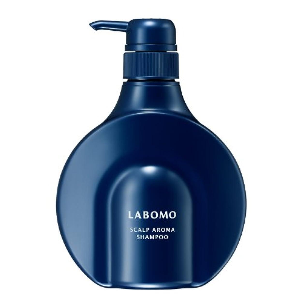 習慣汚れた以上LABOMO スカルプアロマシャンプー[BLUE]
