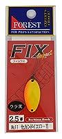 フォレスト(FOREST) スプーン フィックス インパクト 2.5g セカンドイエローII #11 ルアー