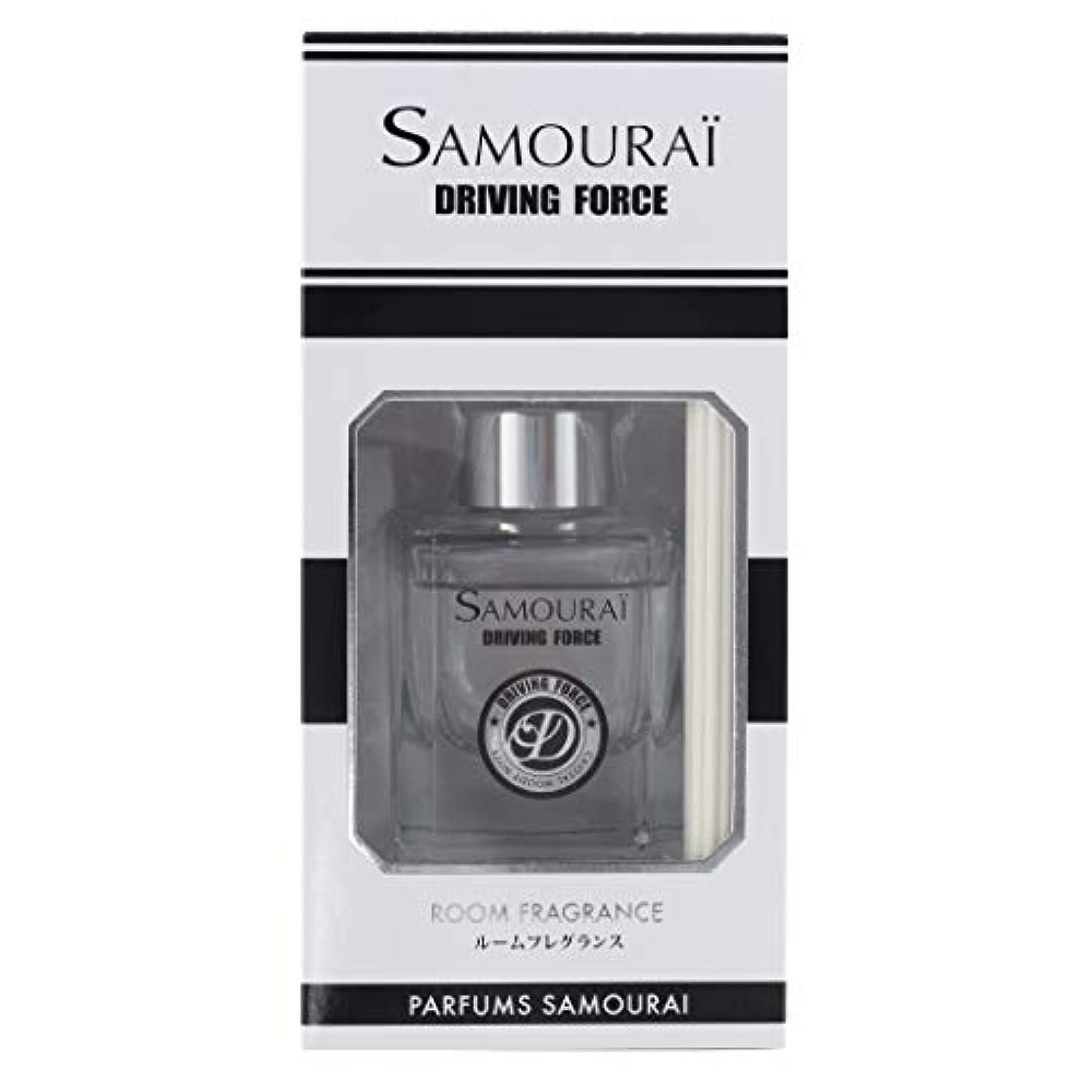 比類なき気になる送ったサムライ ドライビングフォース ルームフレグランス 60ml 香る男の新定番「サムライ ドライビングフォース」の香り