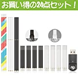 ARASHI 510Lite FLEVO互換 電子タバコ スターターキット 10種人気風味 カートリッジ 大容量 約300口/個 24点 [ギフトセット]