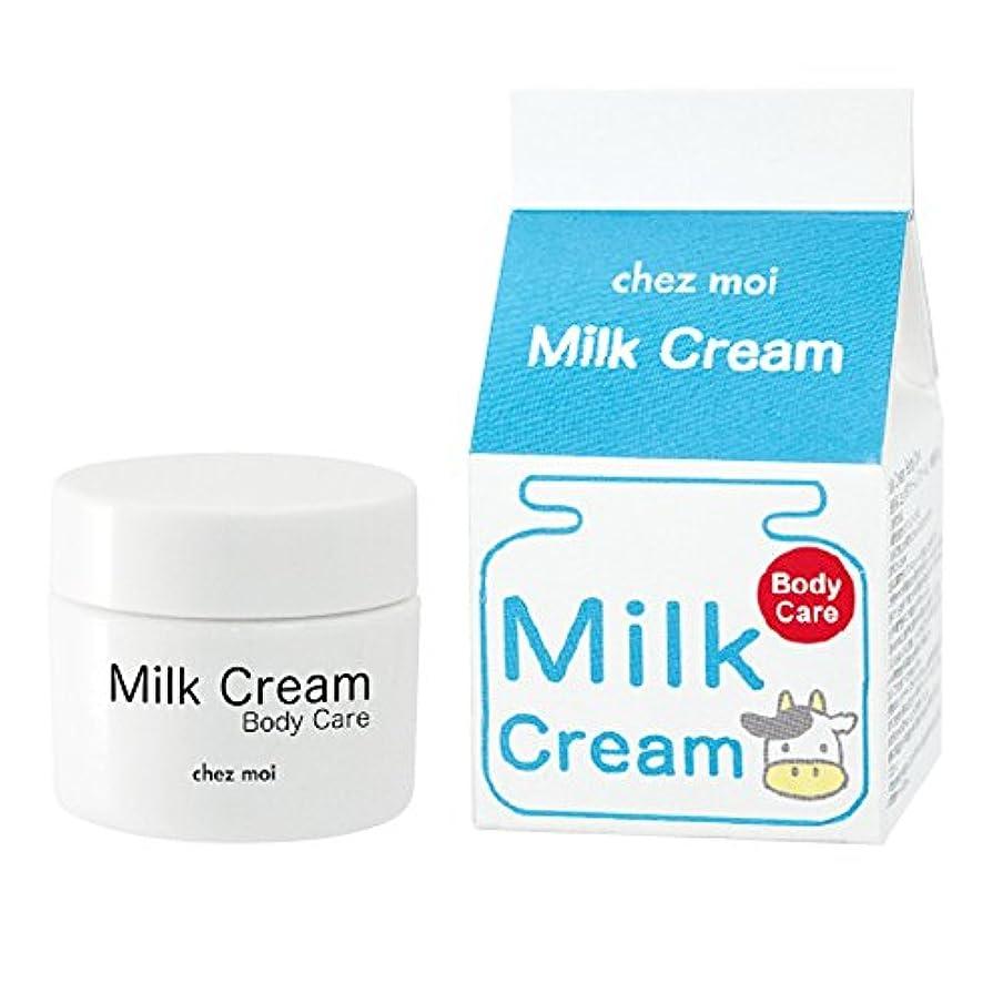 童謡スクリューアイデアシェモア Milk Cream Body Care(ミルククリーム ボディケア) 30g