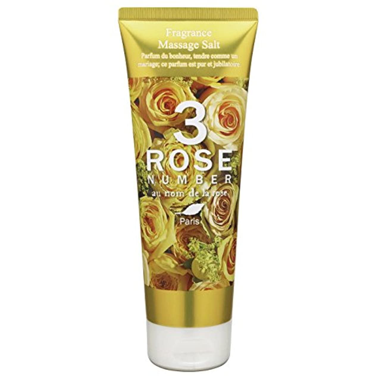 回復する同意する休暇ROSE NUMBER スクラブモイストバスソルト NO3 幸せなバラの香り (250g)