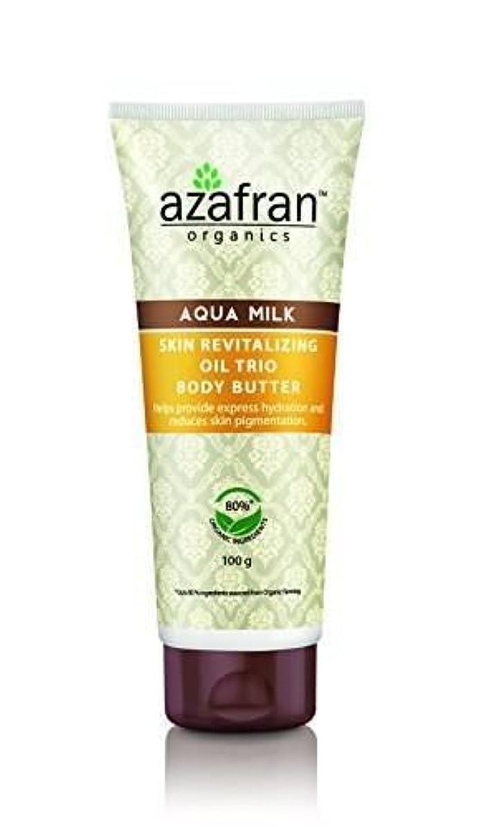 最愛のライドスチュワーデスAqua Milk Skin Revitalising Oil Trio Body Butter, 100g