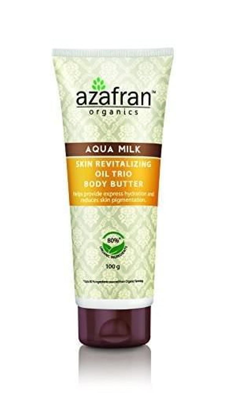 靄嫌悪収容するAqua Milk Skin Revitalising Oil Trio Body Butter, 100g