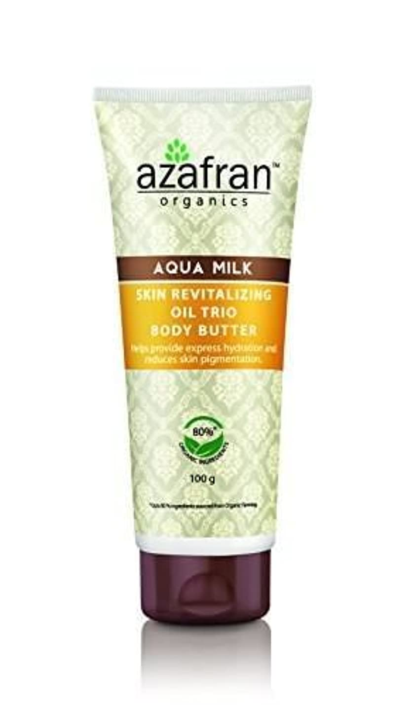 ワーカーブルゴーニュレシピAqua Milk Skin Revitalising Oil Trio Body Butter, 100g