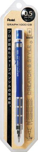 『ぺんてる シャープペン グラフ1000CS XPG1005CSC ブルー』の1枚目の画像