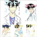 コウノドリ コミック 1-20巻セット