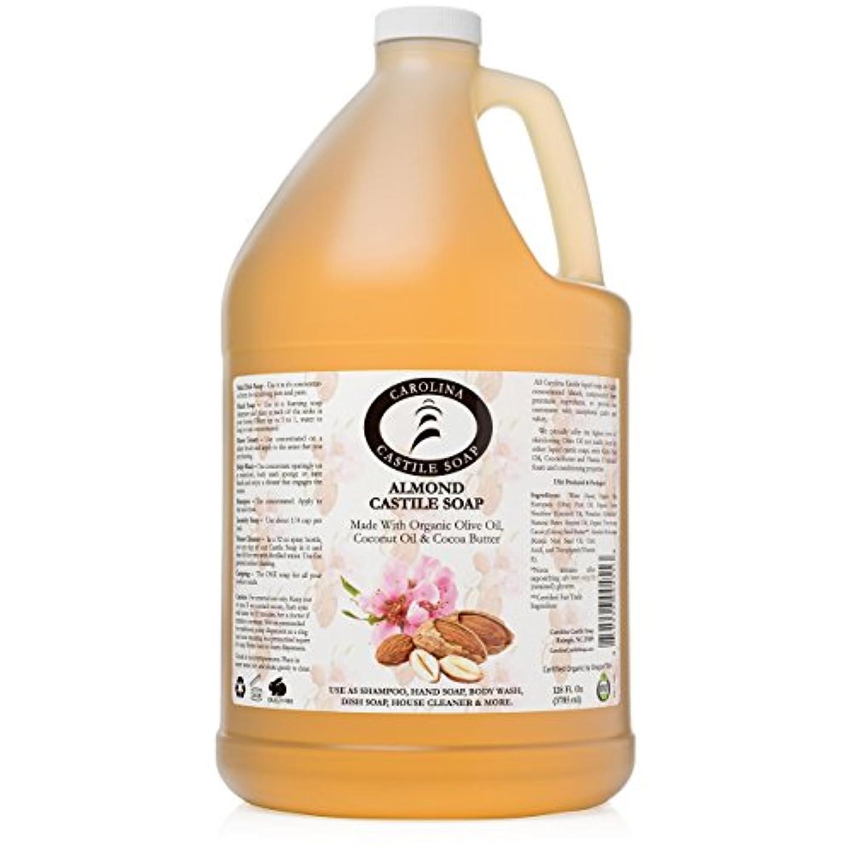 ゴネリル海里農業のCarolina Castile Soap アーモンドオーガニックカカオバター 1ガロン
