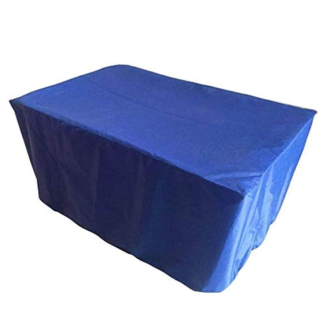 音楽学期むしろYushengxiang 屋外テント屋外庭niture雨カバー庭防水テーブルと椅子カバー (Color : 青, サイズ : 120x120x74cm)
