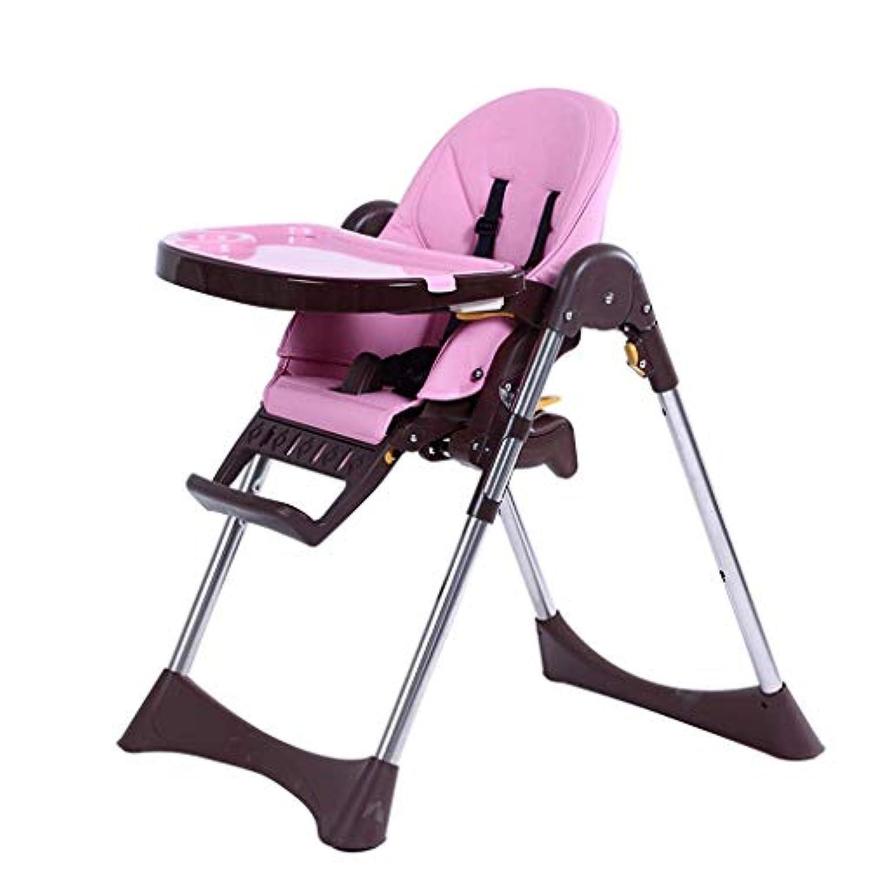 ブースターシート 赤ちゃん食堂椅子ホーム多機能ワンボタン折りたたみハイチェアは、リクライニング4インチ1ダイニングチェアを座ることができます A+ (色 : 2#)