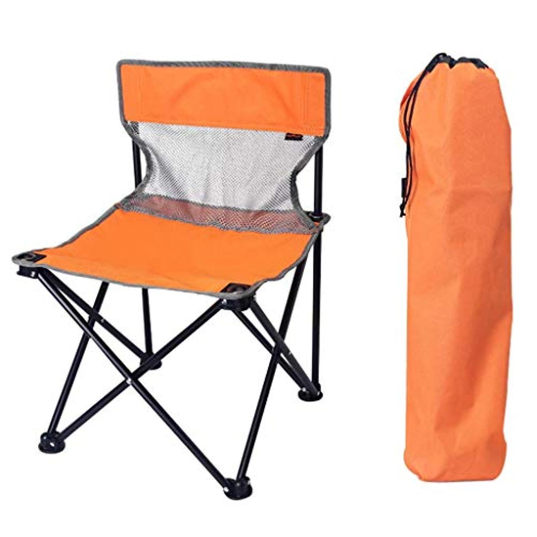 マインドフル文庫本記憶超軽量ポータブル折りたたみキャンプバックパッキングチェアコンパクト&ヘビーデューティアウトドア、キャンプ、バーベキュー、ビーチ、旅行、ピクニック、祭り、収納バッグ&キャリーバッグ,A