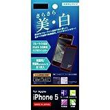 レイ・アウト iPhone5 / iPhone5s ケース ブルーライト低減・さらさら気泡軽減 RT-P5SF/KR