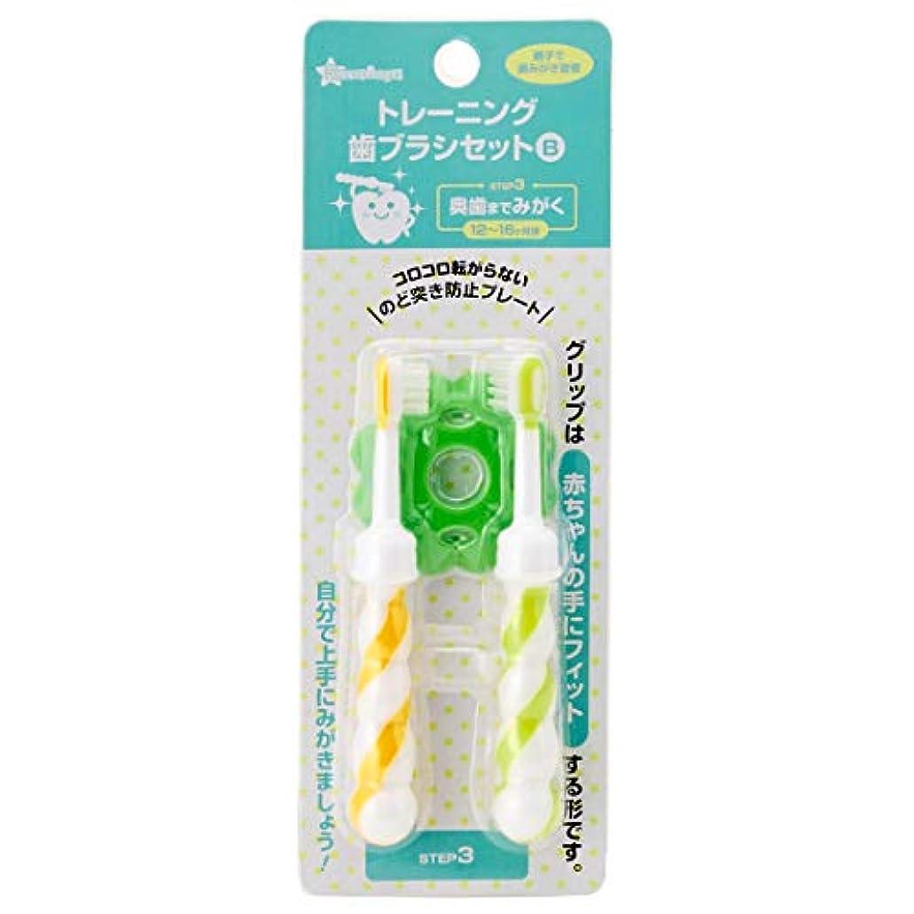 タイマーまもなくゴミ箱を空にする西松屋 SmartAngel)トレーニング歯ブラシ2本セットSTEP3?12~16ヶ月頃
