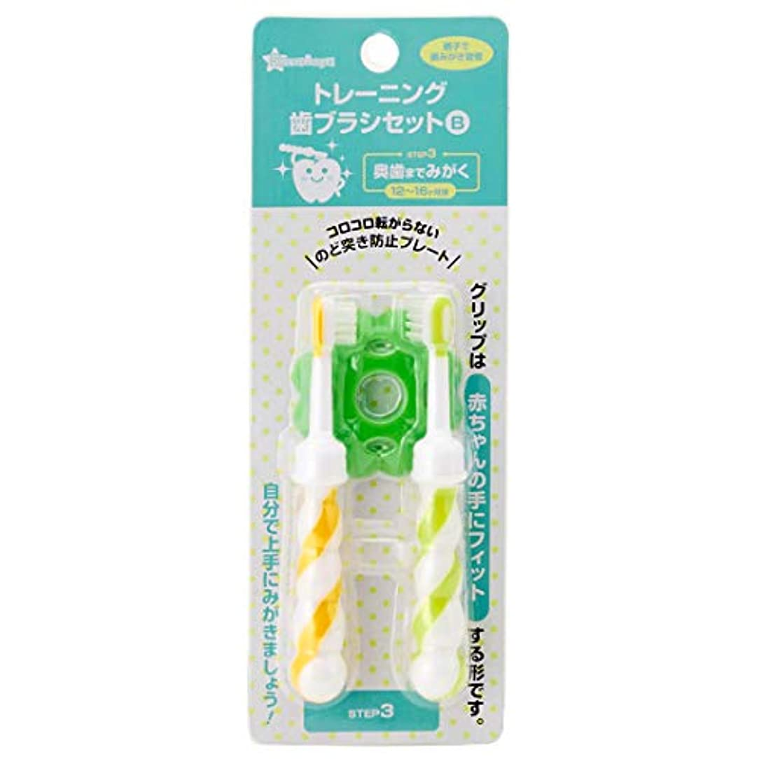 完全に乾く乳白五西松屋 SmartAngel)トレーニング歯ブラシ2本セットSTEP3?12~16ヶ月頃