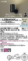 パナソニック(Panasonic) スポットライト LGB84536KLB1 調光可能 温白色 ブラック