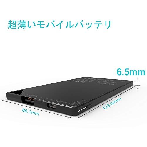 5000mAh超薄いモバイルバッテリ ポータブルバッテリ 軽量タイプ わずか 財布に気楽に入れます【黒】