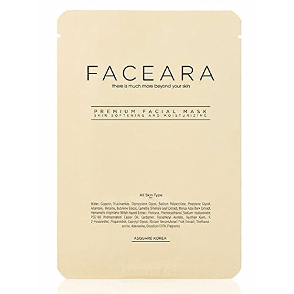 ピジン血暗唱する[並行輸入品] FACEARA スクラブ&スーパーモイスチャライザー用プレミアムフェイシャルマスクシート25g 10本セット / FACEARA Premium Facial Mask Sheet for Scrub &...