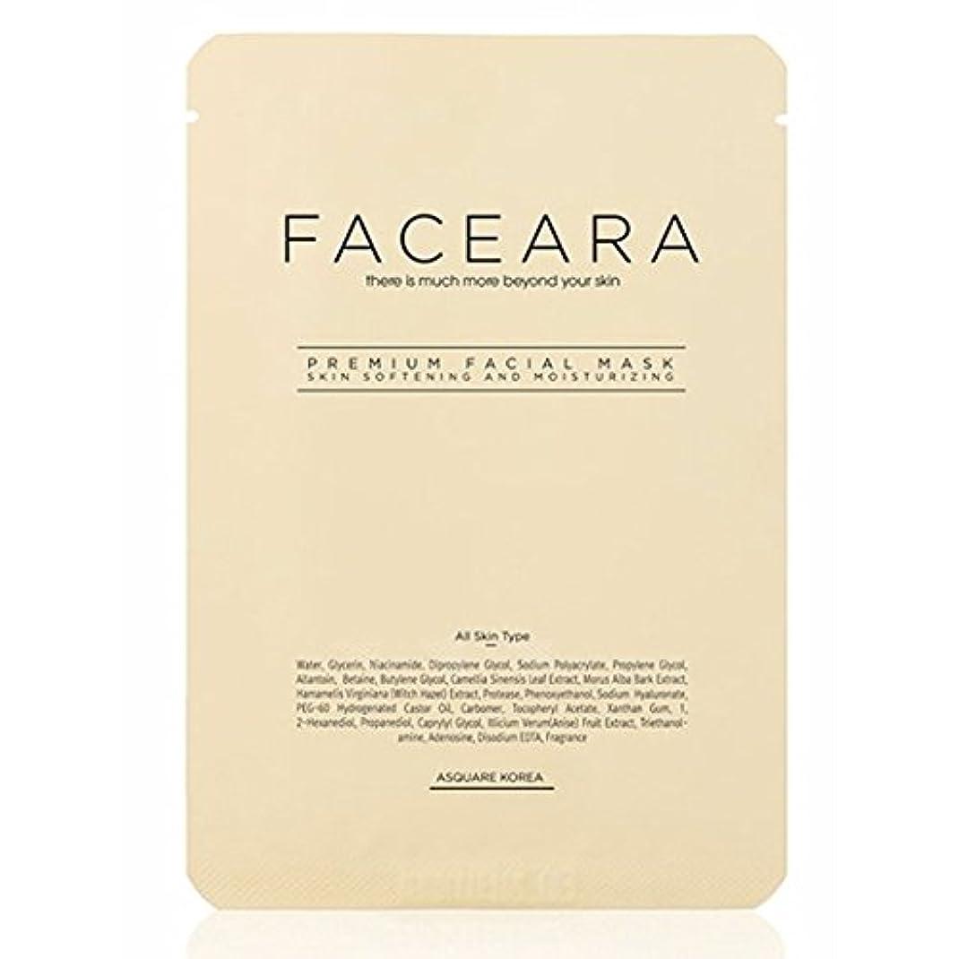 超えて残基フクロウ[並行輸入品] FACEARA スクラブ&スーパーモイスチャライザー用プレミアムフェイシャルマスクシート25g 5本セット / FACEARA Premium Facial Mask Sheet for Scrub &...