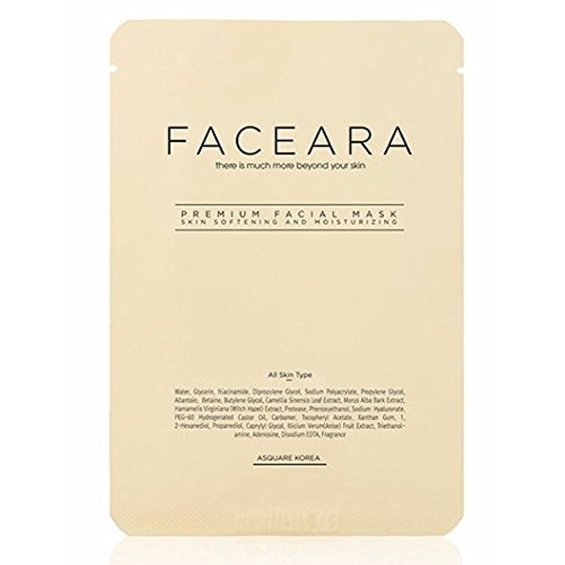 モナリザ追い越す麦芽[並行輸入品] FACEARA スクラブ&スーパーモイスチャライザー用プレミアムフェイシャルマスクシート25g 5本セット / FACEARA Premium Facial Mask Sheet for Scrub &...