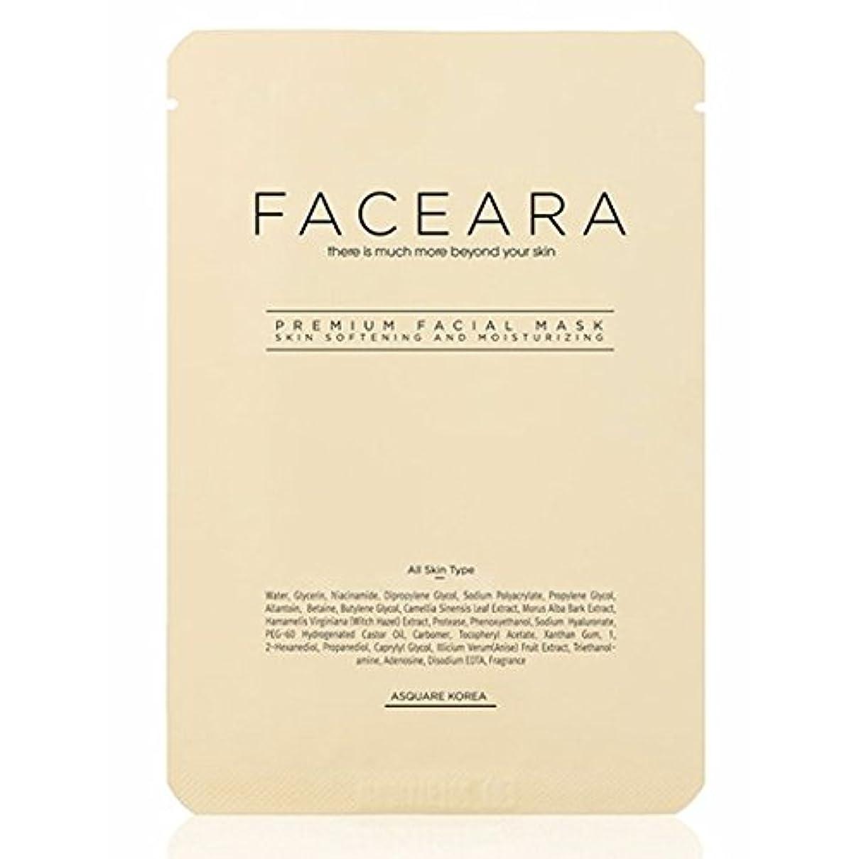 不名誉なラウンジ悲鳴[並行輸入品] FACEARA スクラブ&スーパーモイスチャライザー用プレミアムフェイシャルマスクシート25g 5本セット / FACEARA Premium Facial Mask Sheet for Scrub &...