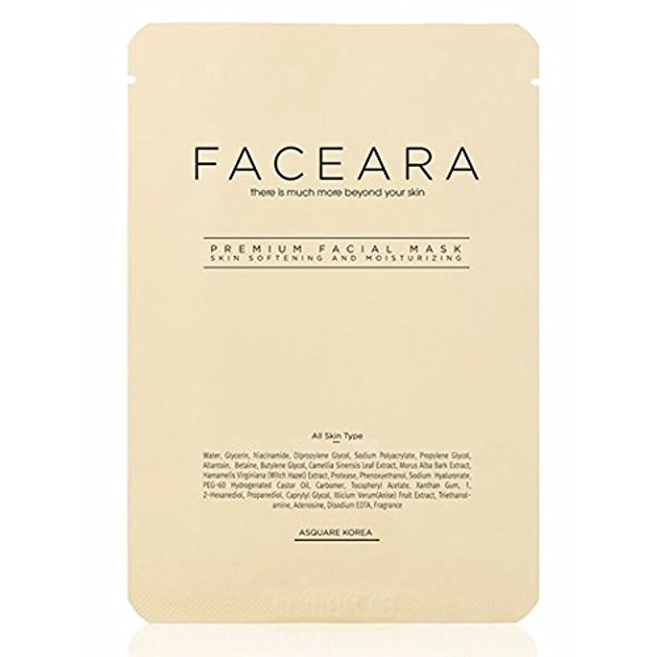 浸漬ダイヤモンド囲む[並行輸入品] FACEARA スクラブ&スーパーモイスチャライザー用プレミアムフェイシャルマスクシート25g 5本セット / FACEARA Premium Facial Mask Sheet for Scrub &...