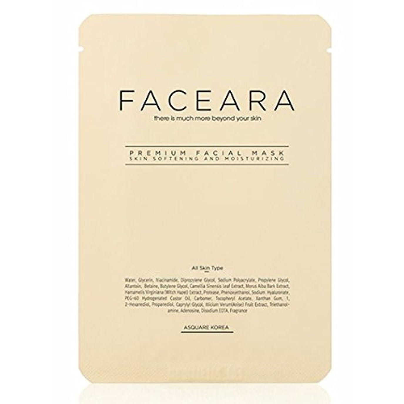 割るアンデス山脈割る[並行輸入品] FACEARA スクラブ&スーパーモイスチャライザー用プレミアムフェイシャルマスクシート25g 5本セット / FACEARA Premium Facial Mask Sheet for Scrub &...