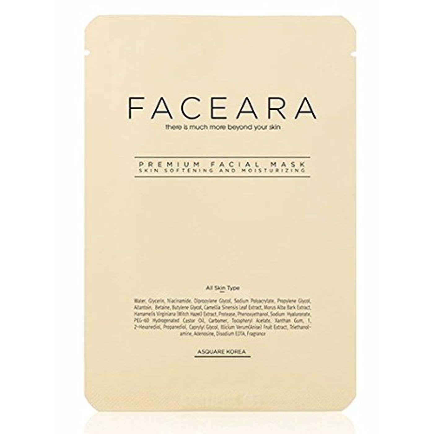 思想けん引飽和する[並行輸入品] FACEARA スクラブ&スーパーモイスチャライザー用プレミアムフェイシャルマスクシート25g 10本セット / FACEARA Premium Facial Mask Sheet for Scrub & Super Moisturizer 25g 10pcs Set