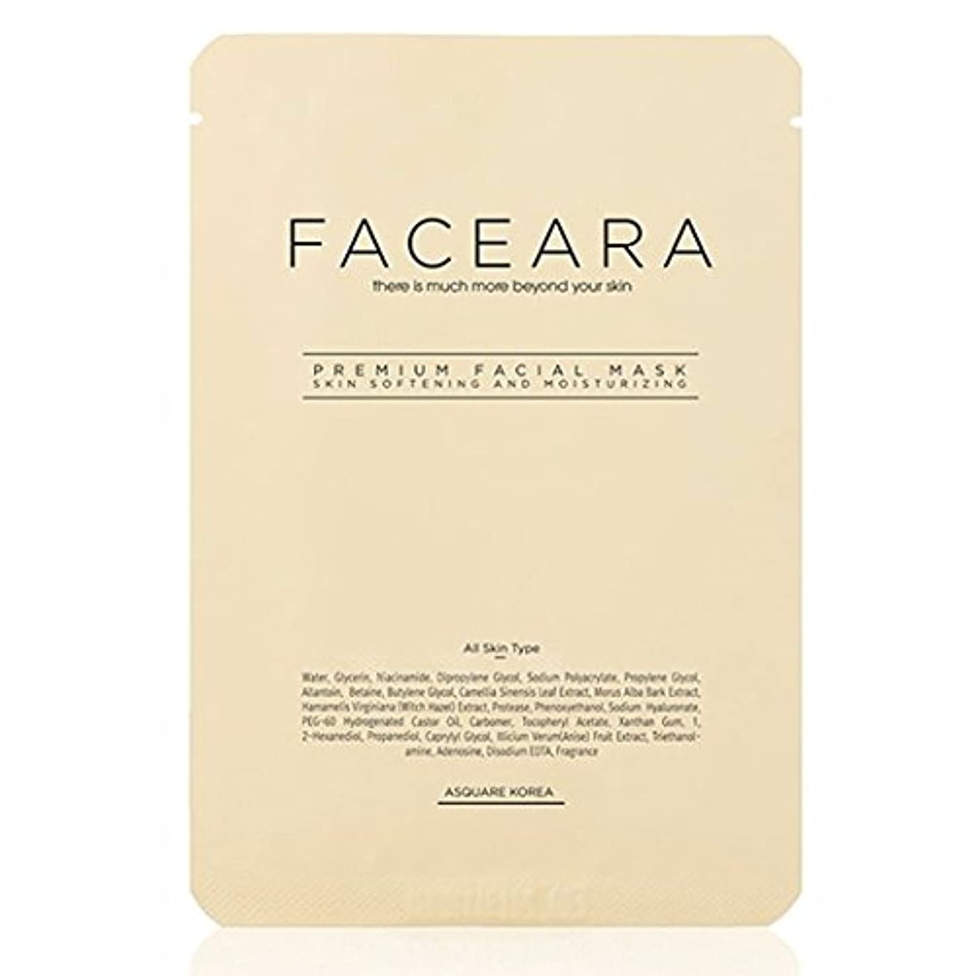 騒クレーター頭蓋骨[並行輸入品] FACEARA スクラブ&スーパーモイスチャライザー用プレミアムフェイシャルマスクシート25g 10本セット / FACEARA Premium Facial Mask Sheet for Scrub &...