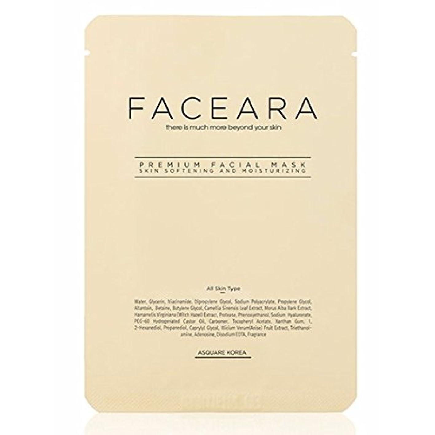 不可能な絶望絶望[並行輸入品] FACEARA スクラブ&スーパーモイスチャライザー用プレミアムフェイシャルマスクシート25g 10本セット / FACEARA Premium Facial Mask Sheet for Scrub &...